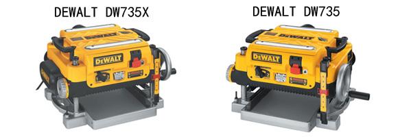 Dewalt Planer DW735 vs DW735x Review - Table Saw Reviews